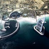 Объединенные Арабские Эмираты (ОАЭ)
