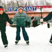 """Каток санатория """"Юбилейный"""""""