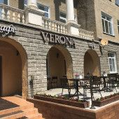 """Стильное и уютное кафе """"Verona"""" с летней терассой на курорте """"Кисегач"""""""