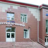 "Шок-цена на санаторий ""Юбилейный"" (Башкирия)- 1000 руб./сутки"