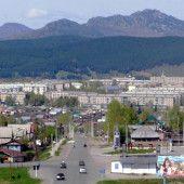 город Учалы