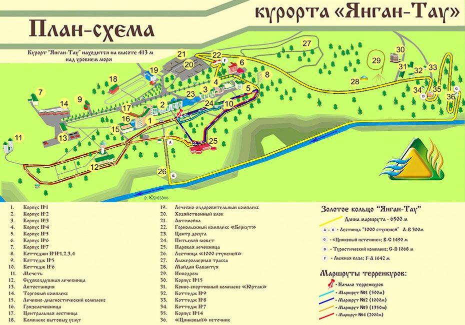 Янгантау схема проезда