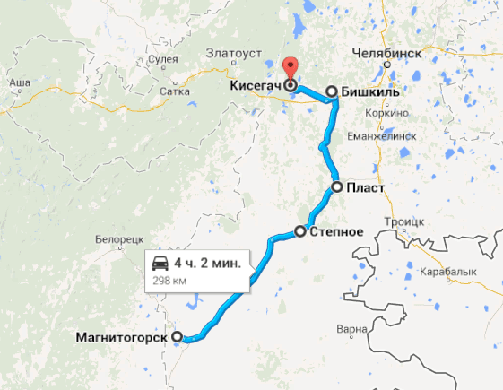 Магнитогорск - Кисегач