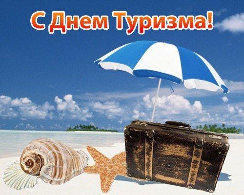 Какой праздник апреле в россии